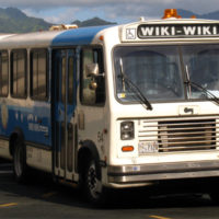 Wiki-Wiki Bus Honolulu International Airport 2007